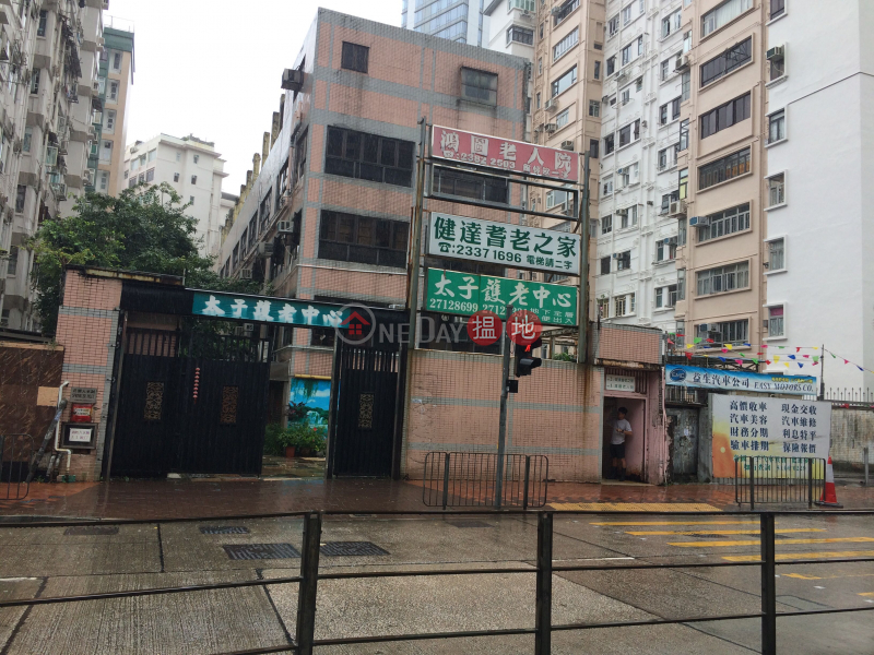太子道西351號 (351 PRINCE EDWARD ROAD WEST) 九龍城|搵地(OneDay)(2)