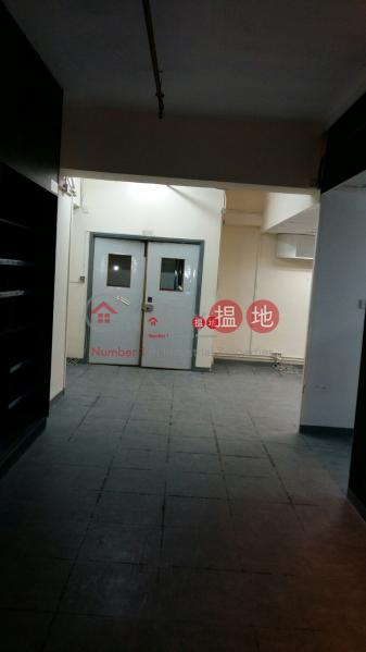 宏達工業中心|極高層-工業大廈-出售樓盤HK$ 800萬
