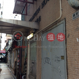 Champion House,Sham Shui Po, Kowloon