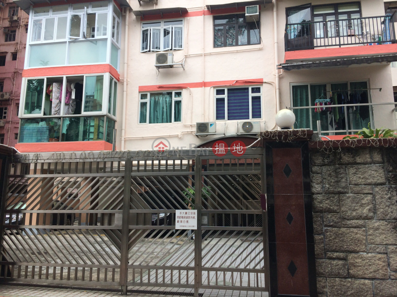 Sze Hing Building (Sze Hing Building) Cha Liu Au|搵地(OneDay)(1)