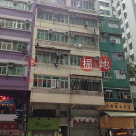 202-204 Shau Kei Wan Road,Sai Wan Ho, Hong Kong Island