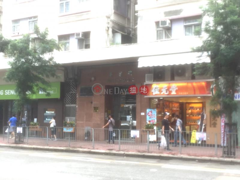 黃埔新邨 - 景富樓 (Whampoa Estate - King Fu Building) 紅磡|搵地(OneDay)(1)
