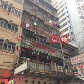 9 Saigon Street,Jordan, Kowloon
