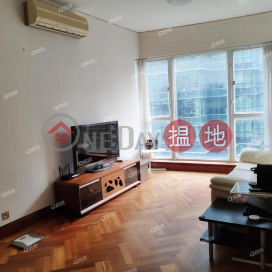 Star Crest | 2 bedroom Mid Floor Flat for Sale|Star Crest(Star Crest)Sales Listings (QFANG-S90205)_0