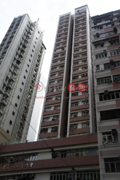 Kam Wa Building (Kam Wa Building) Shek Tong Tsui|搵地(OneDay)(2)