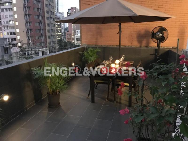 26A Peel Street | Please Select Residential, Rental Listings HK$ 23,000/ month