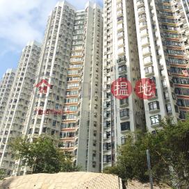 康怡花園 R座 (1-8室),鰂魚涌, 香港島