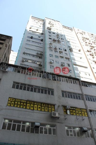 致利工業大廈 (Glee Industrial Building) 荃灣西|搵地(OneDay)(3)