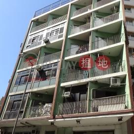 Lee Wai Building|利威樓