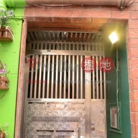 結志街50號,蘇豪區, 香港島