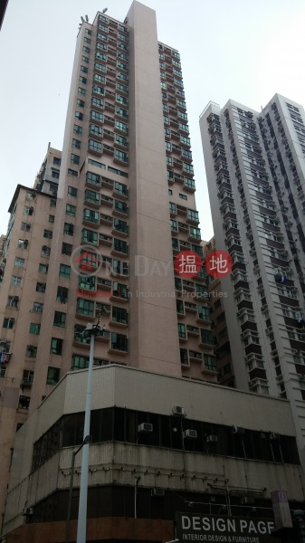 Yan Wo Building (Yan Wo Building) North Point|搵地(OneDay)(3)