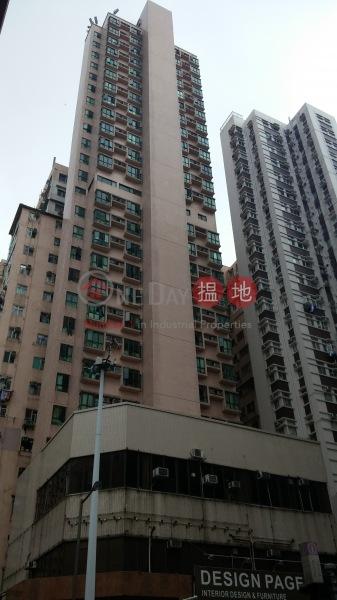 仁和大廈 (Yan Wo Building) 北角|搵地(OneDay)(3)