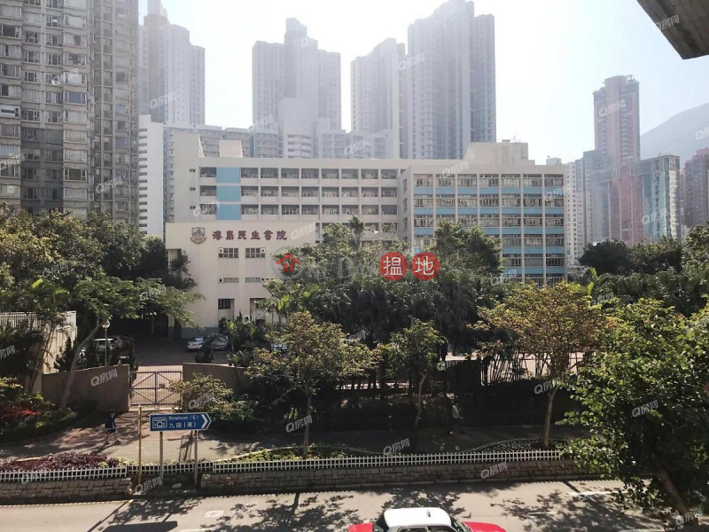 Property Search Hong Kong | OneDay | Residential | Sales Listings Block 15 On Chak Mansion Sites D Lei King Wan | 3 bedroom Low Floor Flat for Sale