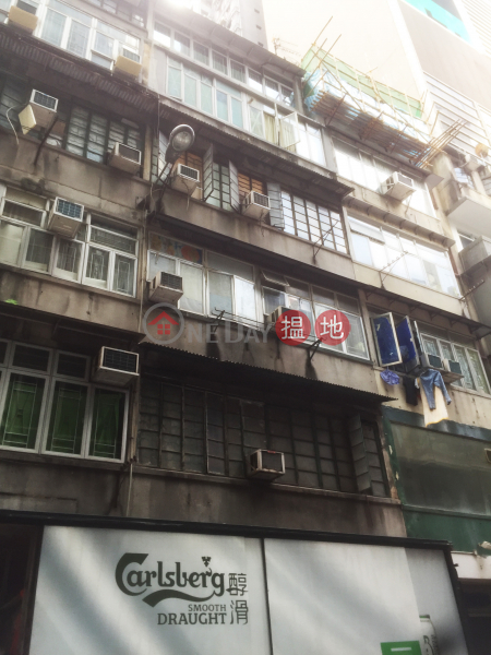 26 Yiu Wa Street (26 Yiu Wa Street) Causeway Bay|搵地(OneDay)(1)