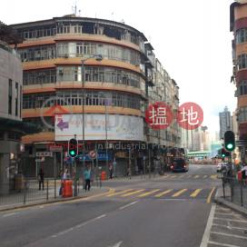 83 Shek Pai Wan Road|石排灣道83號