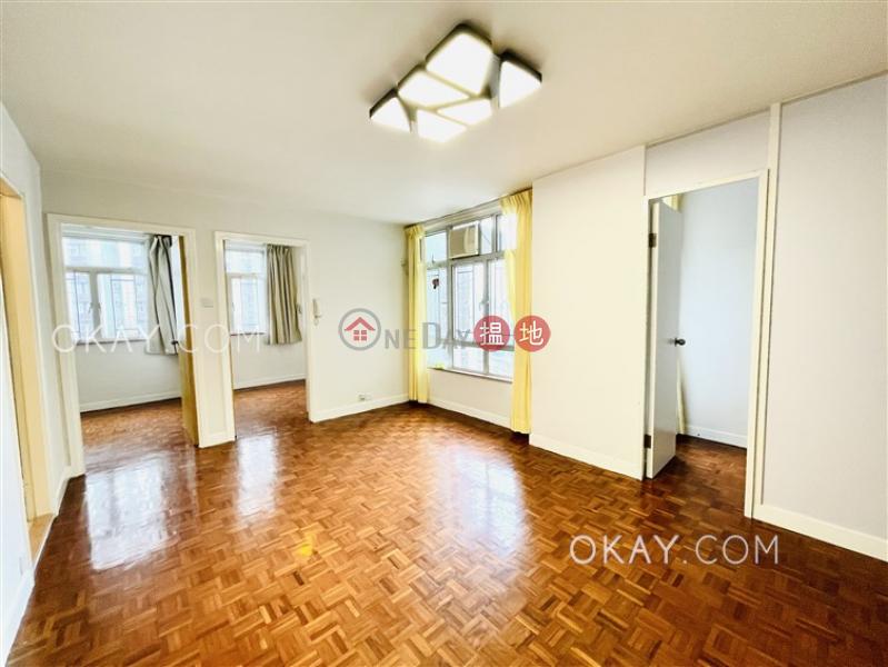 HK$ 970萬-太湖閣 (3座)-東區2房1廁,實用率高太湖閣 (3座)出售單位