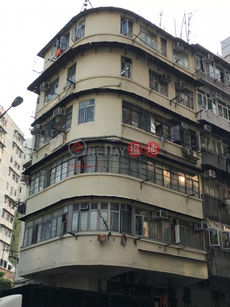 119 Yee Kuk Street (119 Yee Kuk Street) Sham Shui Po|搵地(OneDay)(2)