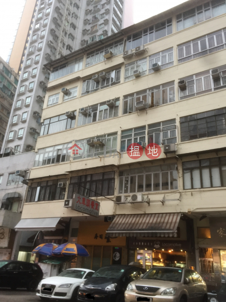 浣紗街11A號 (11A Wun Sha Street) 銅鑼灣 搵地(OneDay)(1)