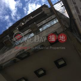 90 Castle Peak Road Yuen Long,Yuen Long, New Territories