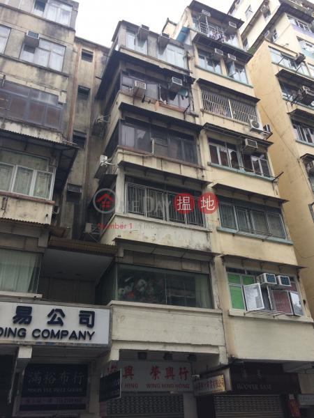 127 Yu Chau Street (127 Yu Chau Street) Sham Shui Po|搵地(OneDay)(1)