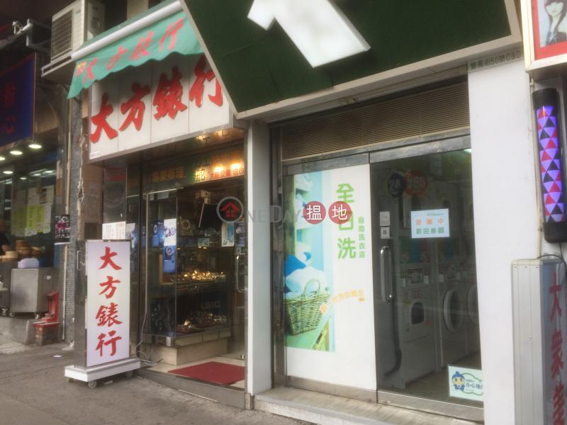 Shing Kung House (Shing Kung House) Tsz Wan Shan|搵地(OneDay)(1)