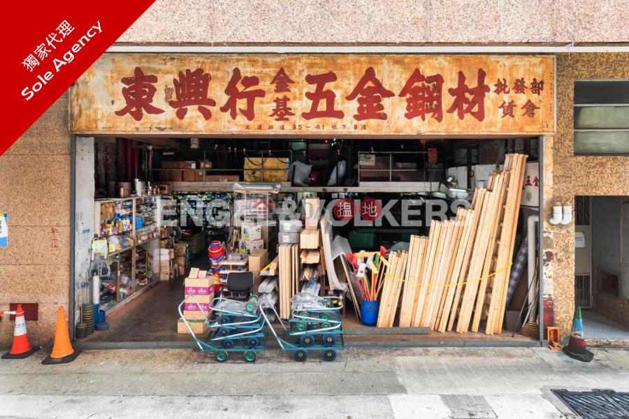 葵涌開放式筍盤出售|住宅單位|葵青金基工業大廈(Gold King Industrial Building)出售樓盤 (EVHK85946)