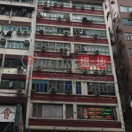Shun Wah Building,Mong Kok, Kowloon