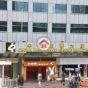中保集團大廈 (China Insurance Group Building) 中區德輔道中141號|- 搵地(OneDay)(1)