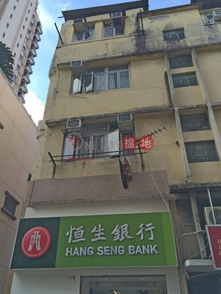 新康街5號 (San Hong Street 5) 上水|搵地(OneDay)(2)