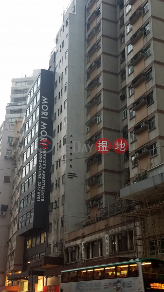 文華商業大廈|灣仔區文華商業大廈(Mandarin Commercial House)出租樓盤 (QFANG-C10000)