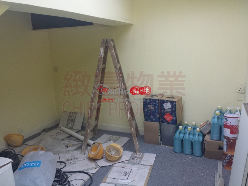 Property Search Hong Kong | OneDay | Industrial | Sales Listings William Enterprises Industrial Building