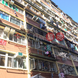 Fuk Wa Mansion,Sham Shui Po, Kowloon