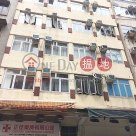 36-38 Centre Street,Sai Ying Pun, Hong Kong Island
