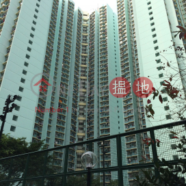 Fu Sing House, Fu Cheong Estate,Sham Shui Po, Kowloon