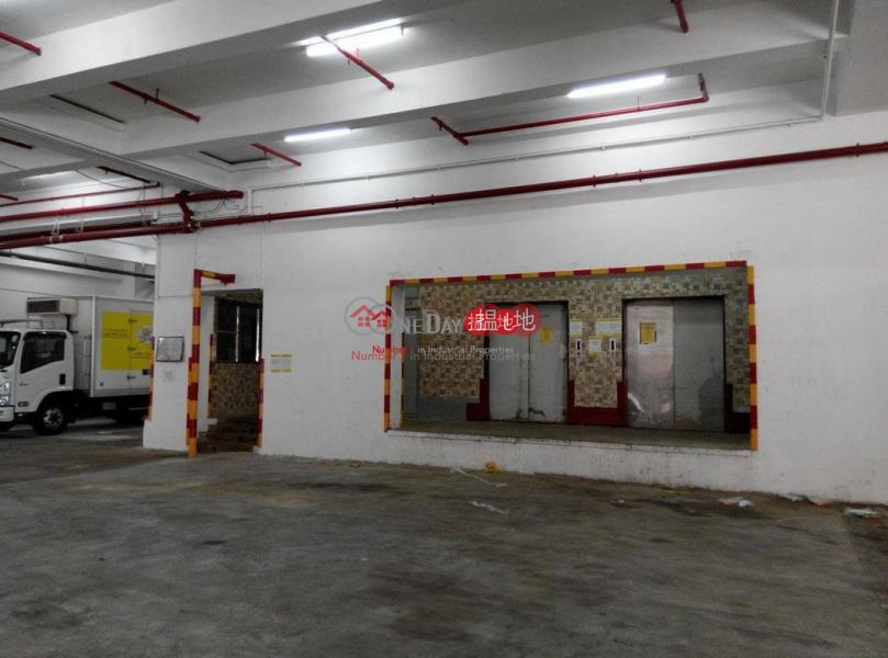 港島西最後一間工廠單位放租|西區廣基工廠大廈(Kwong Ga Factory Building)出租樓盤 (tuenm-04859)