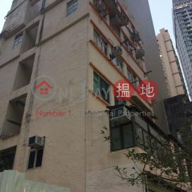 船街35號,灣仔, 香港島