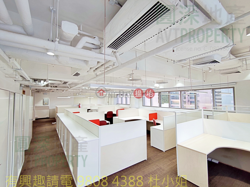 whole floor, Best price for lease, seek for good tenant, Upstairs stores for lease, With decorated, 910 Cheung Sha Wan Road | Cheung Sha Wan, Hong Kong | Rental, HK$ 92,800/ month
