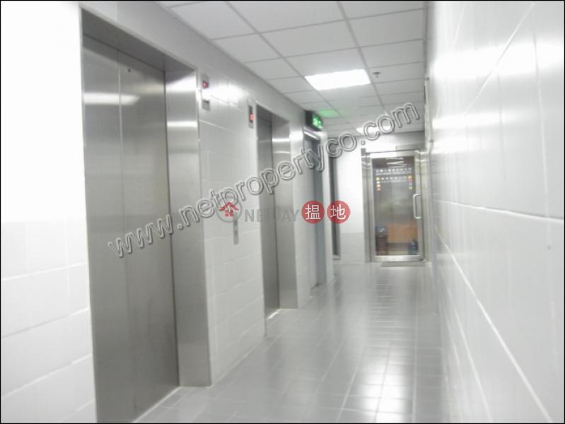 香港搵樓|租樓|二手盤|買樓| 搵地 | 寫字樓/工商樓盤|出租樓盤-富輝商業中心