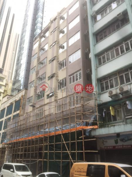 9-13 Kwun Chung Street (9-13 Kwun Chung Street) Jordan 搵地(OneDay)(1)