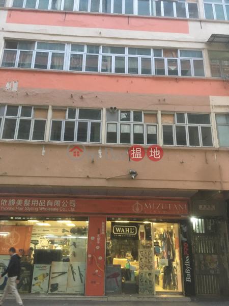 黃埔街15A號 (15A Whampoa Street) 紅磡|搵地(OneDay)(2)
