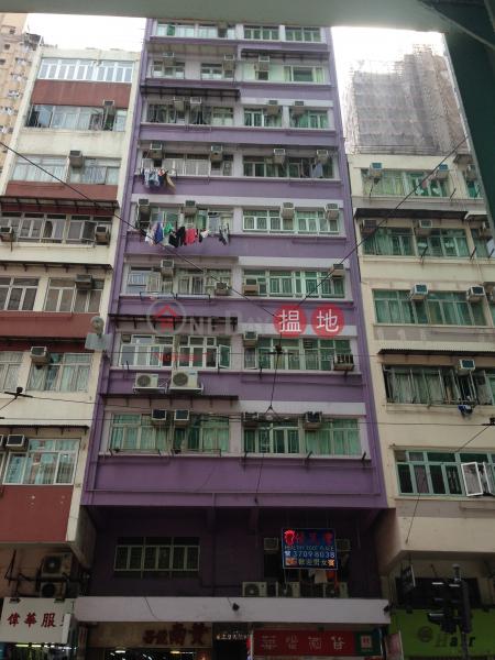 筲箕灣道206-208號 (206-208 Shau Kei Wan Road) 西灣河|搵地(OneDay)(2)