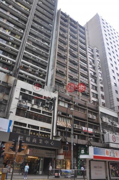 德輔商業中心 (Des Voeux Commercial Centre) 上環|搵地(OneDay)(2)