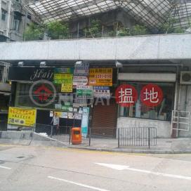 第二街|西區海昇大廈1座(Hoi Sing Building Block1)出售樓盤 (01B0078404)_0