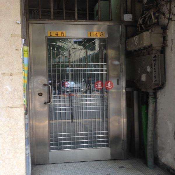 黃泥涌道143-145號 (143-145 Wong Nai Chung Road) 跑馬地|搵地(OneDay)(1)
