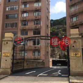 柏麗園,渣甸山, 香港島