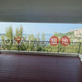 3房3廁,極高層,海景,可養寵物《淺水灣大廈 A座出租單位》|淺水灣大廈 A座(Block A Repulse Bay Mansions)出租樓盤 (OKAY-R47556)_0
