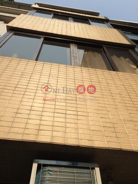 Tai Wai Village 6th Street (Tai Wai Village 6th Street) Tai Wai|搵地(OneDay)(2)