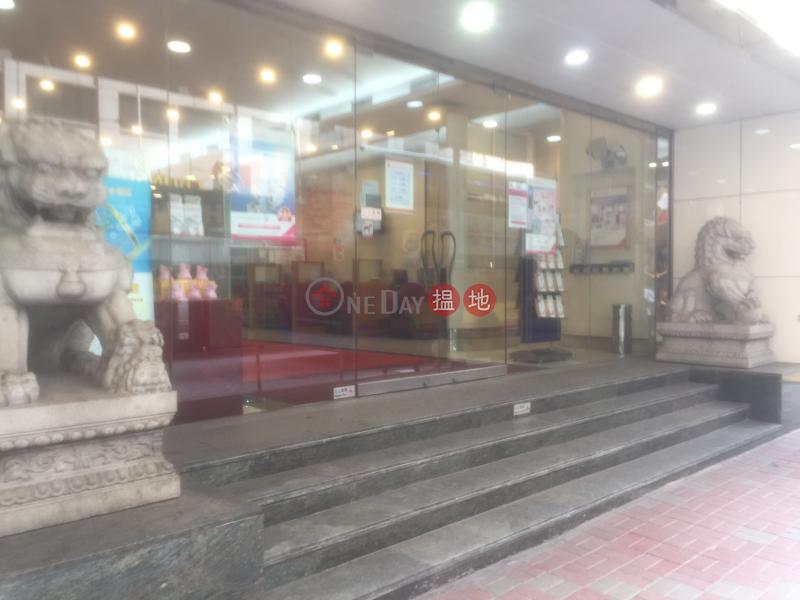 Public Bank Centre (Public Bank Centre) Central|搵地(OneDay)(2)