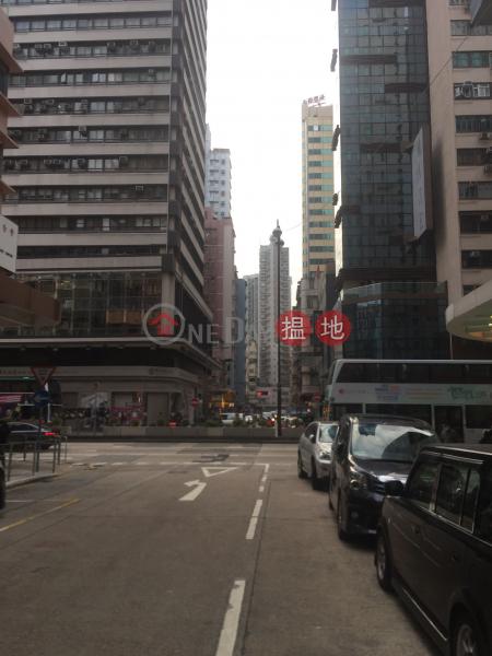 5 Wing Sing Lane (5 Wing Sing Lane) Yau Ma Tei|搵地(OneDay)(1)