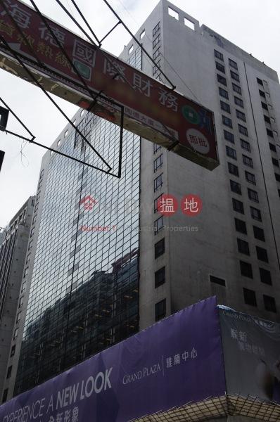 Grand Plaza (Grand Plaza ) Mong Kok|搵地(OneDay)(3)